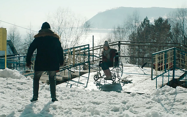 "Still from the film ""Ice"""