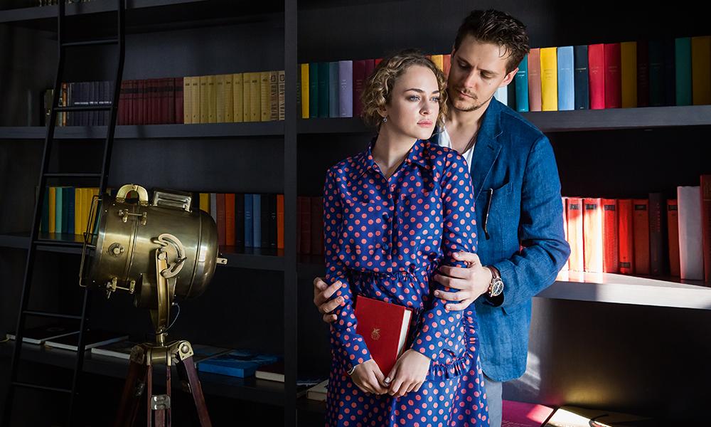 Milosh Bikovich and Aglaya Tarasova