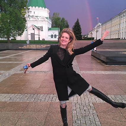 Natalya Vodyanova