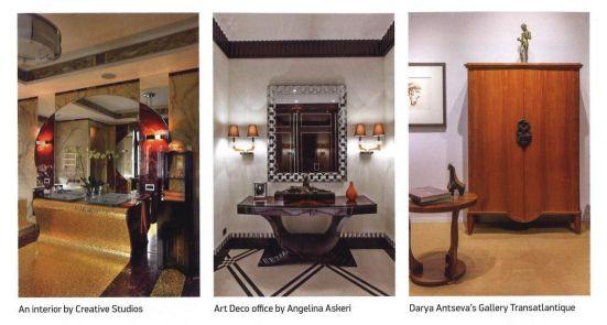 Art Deco Style In Interior Design