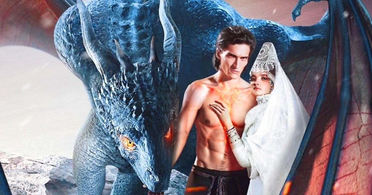 Я дракон фильм 2018 трейлер