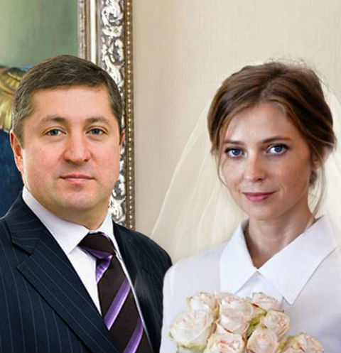 The wedding of Poklonskaya and Solovyov took place in the Crimea