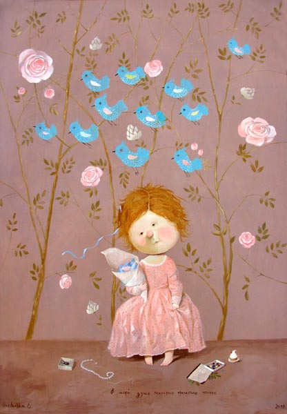 Children illustration by Eugenia Gapchinskaya