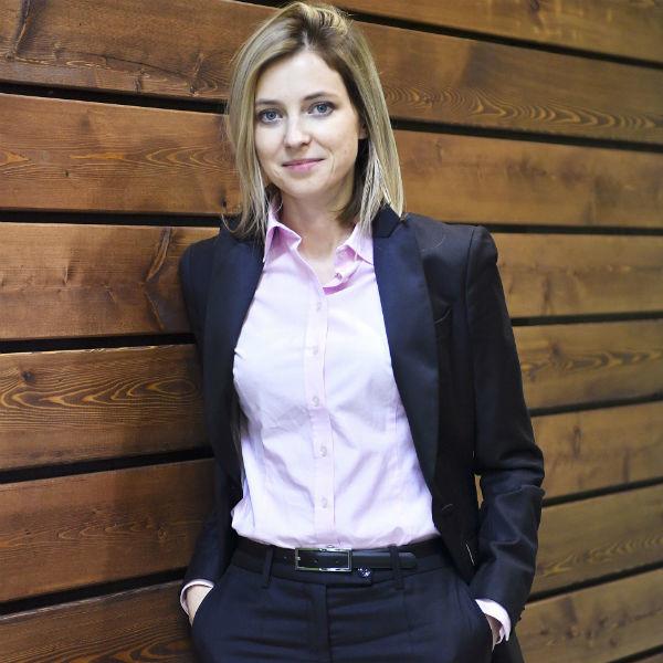 Natalia Poklonskaya Married A Former Investigator