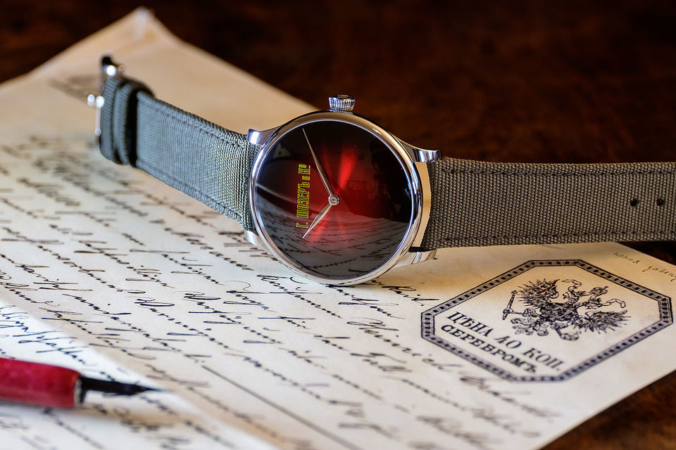 Swiss watchmakers released the watch for the anniversary of the revolution