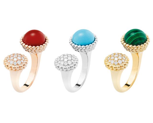 Perlee Rings